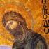 Augustyn z Hippony: Wielkim człowiekiem jest Jan, lecz Chrystus jest kimś więcej