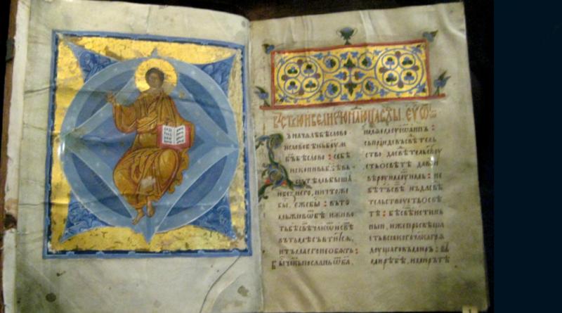 List Augustyna do Hezychiusza o końcu świata (List 199)